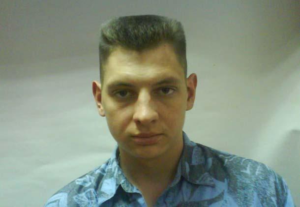 Причёска площадка мужская