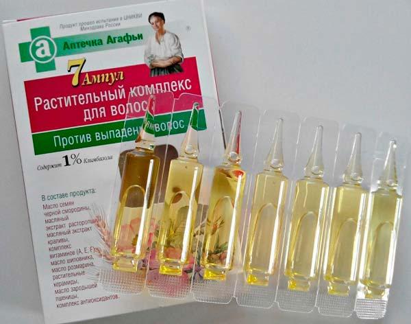 Аптечка агафьи ампулы для роста волос