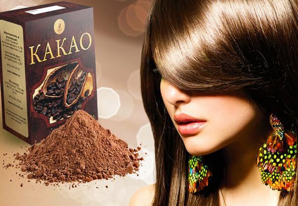 Маска для волос с какао порошком. Рецепты эффективных масок