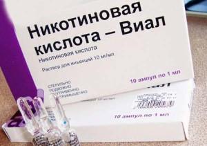 nikotinovaya-12